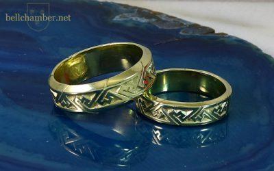 Key Pattern Triskele Ring