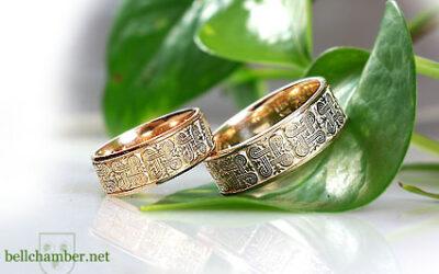 Kalevala Interlace Ring